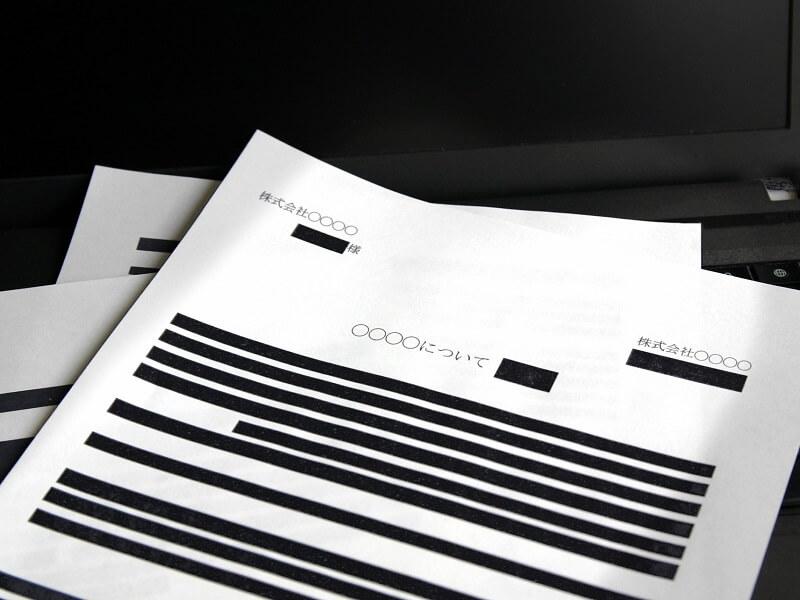 機密書類の処分方法!どんな業者に依頼すればいい?