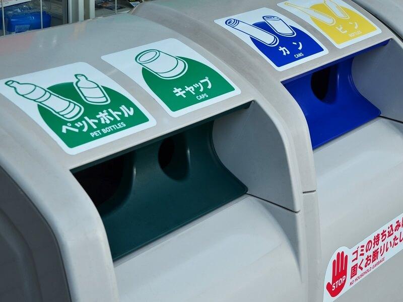 資源リサイクルとは?リサイクルについて考えよう!