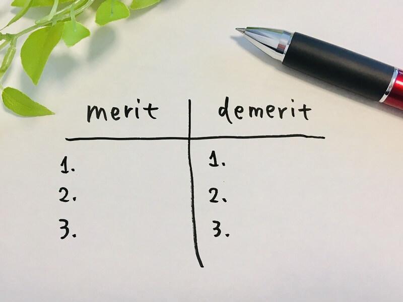 それぞれの処分方法のメリット、デメリット